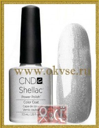 SHELLAC CND 532 SILVER CHROME ГЕЛЬ-ЛАКИ,7,3ml.