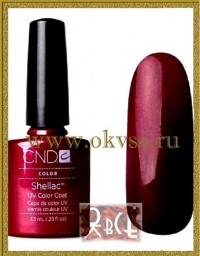 SHELLAC CND 537 DARK LAVA ГЕЛЬ-ЛАКИ, 7,3ml.