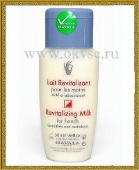 Mavala Revitalizing Hand Milk - Восстанавливающее Молочко для рук, 50 мл 9092180
