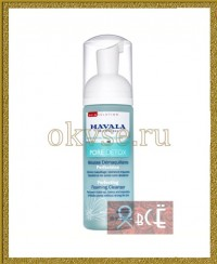 Mavala Pore Detox Perfecting Foaming Cleanser - Очищающая Пенка, 165 мл 9054214