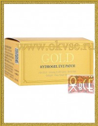 NS RETAIL PETITFEE GOLD HYDROGEL EYE PATCH ПАТЧИ ДЛЯ ГЛАЗ ГИДРОГЕЛЕВЫЕ,60 шт.