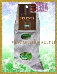 GELENTS NATURAL COLLECTION H1 ГЕЛЕНТС БАМБУК МУЖСКИЕ НОСКИ,3шт